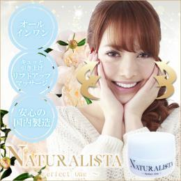 【NATURALISTA ~ Perfect One ~】