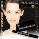 【DREAM EYE DX】