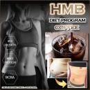 【HMB DIET PROGRAM COFFEE】