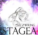 【STAGEA_CZWリング(ステージアCZダブルリング)】